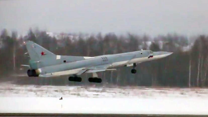 Источник сообщил о крушении в Мурманской области Ту-22М3