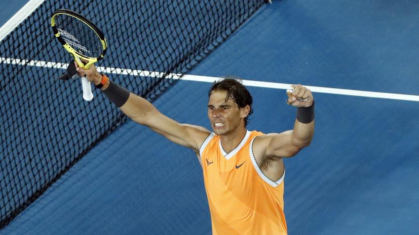 Надаль вышел в полуфинал Australian Open, где сыграет с Циципасом