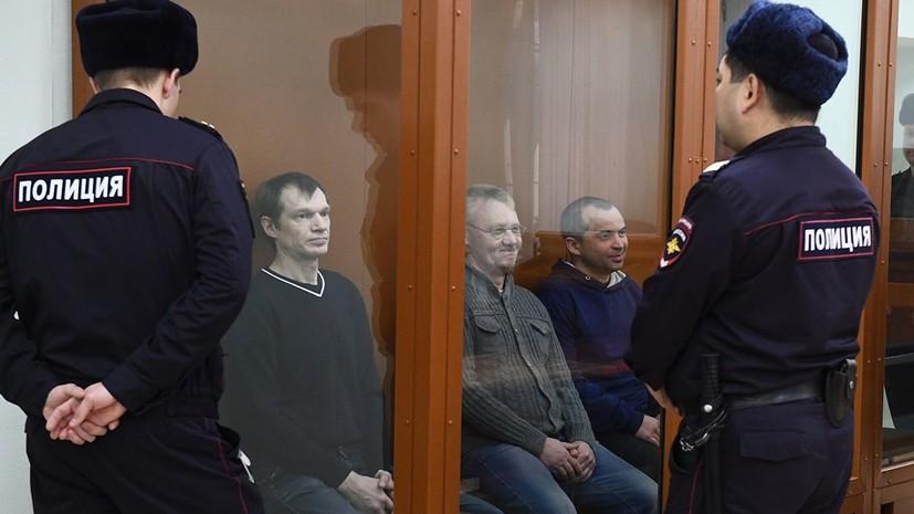 Трое членов «Артподготовки» получили до восьми лет колонии по делу о теракте