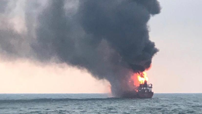 Спасатели не нашли шлюпок и жилетов в районе пожара двух судов в Чёрном море