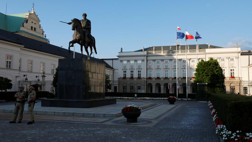 Злоумышленник попытался протаранить ворота президентского дворца в Варшаве