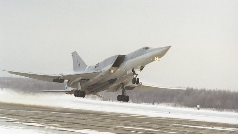 «При попадании в снежный заряд»: три человека погибли в результате крушения Ту-22М3 в Мурманской области