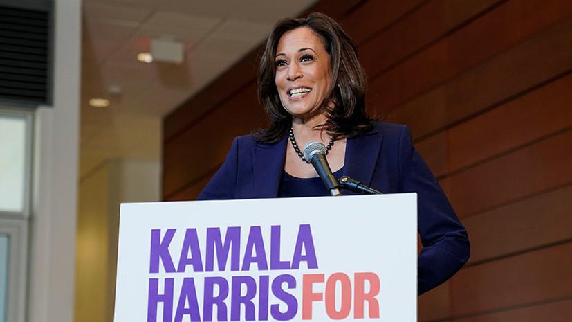 «Идёт возрастное обновление»: станет ли сенатор Камала Харрис противником Трампа на выборах 2020 года