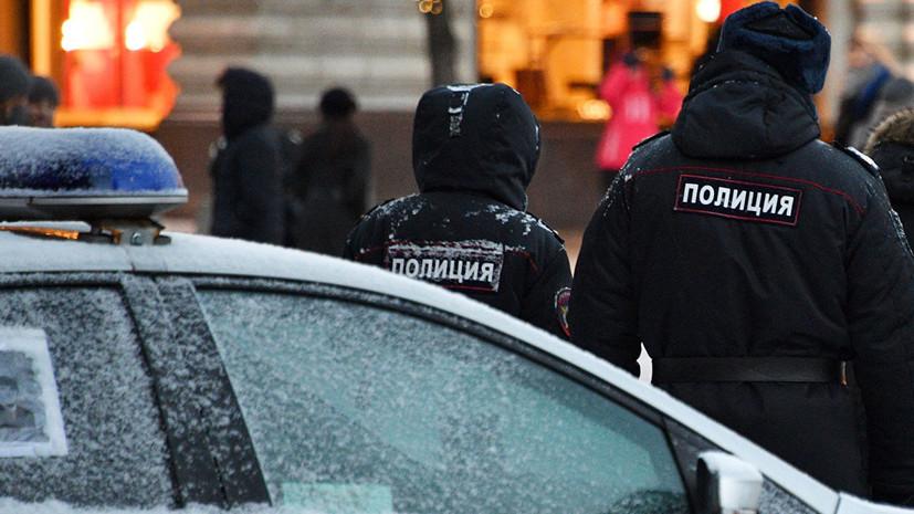 В Москве у посольства Японии задержали семь участников несогласованной акции