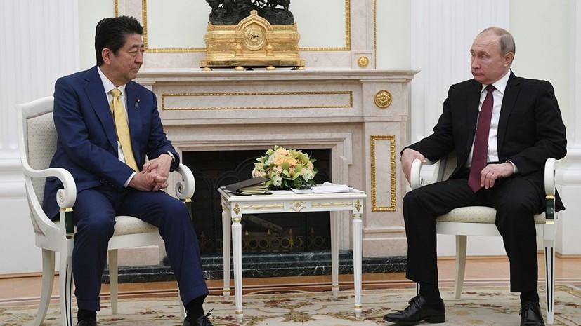 Переговоры Путина и Абэ продлились более трёх часов