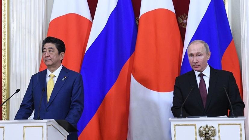 Путин: решение по мирному договору должно быть приемлемо для народов России и Японии