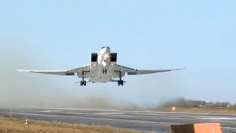 Одной из версий крушения Ту-22М3 считается техническая неисправность