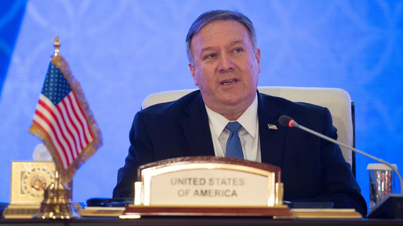 Помпео: США и Россия не обречены быть противниками
