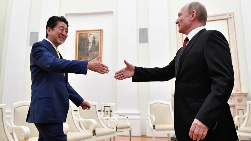 В Кремле анонсировали новые раунды переговоров с Японией