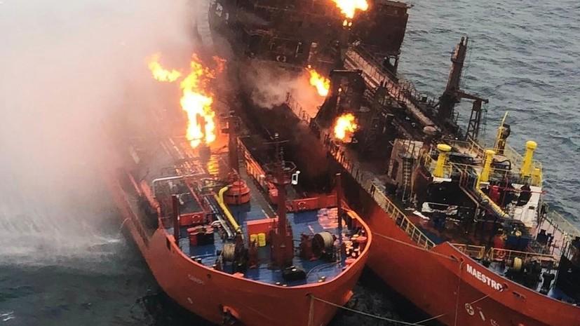 Буксир с пострадавшими на танкерах моряками прибыл в Керчь