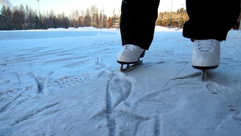 В Оренбургской области проводят проверку по факту травмирования ребёнка при катании на коньках