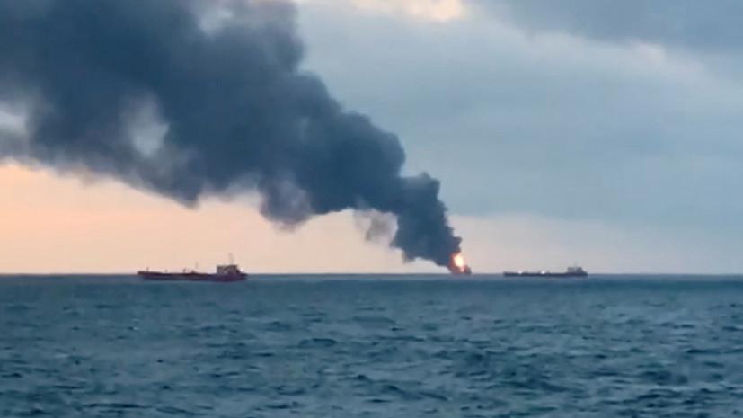 На двухтанкерах в Керченском проливе продолжается горение