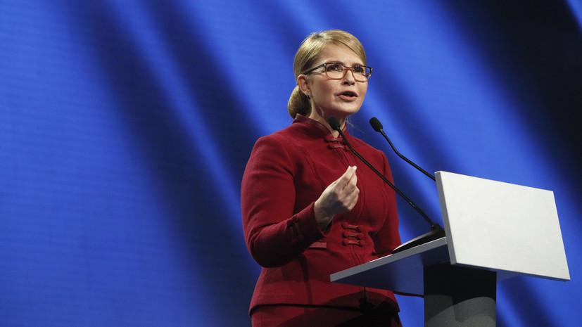 Экс-премьер Украины оценил шансы Тимошенко победить на выборах