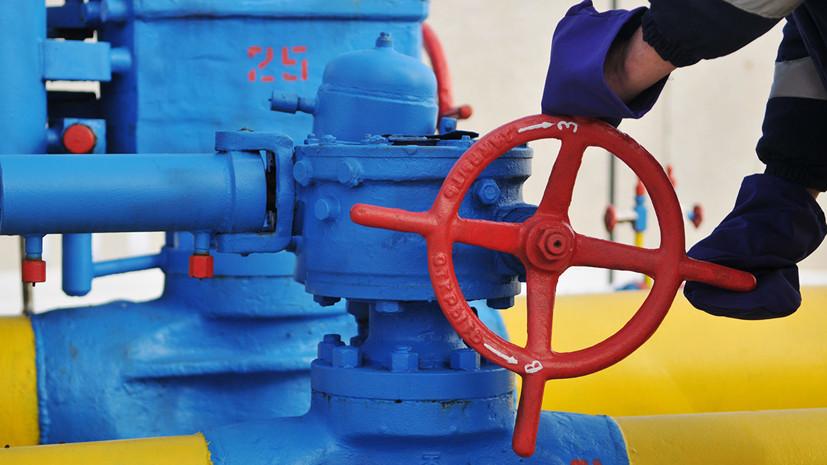 Эксперт оценил трёхсторонние переговоры по газу