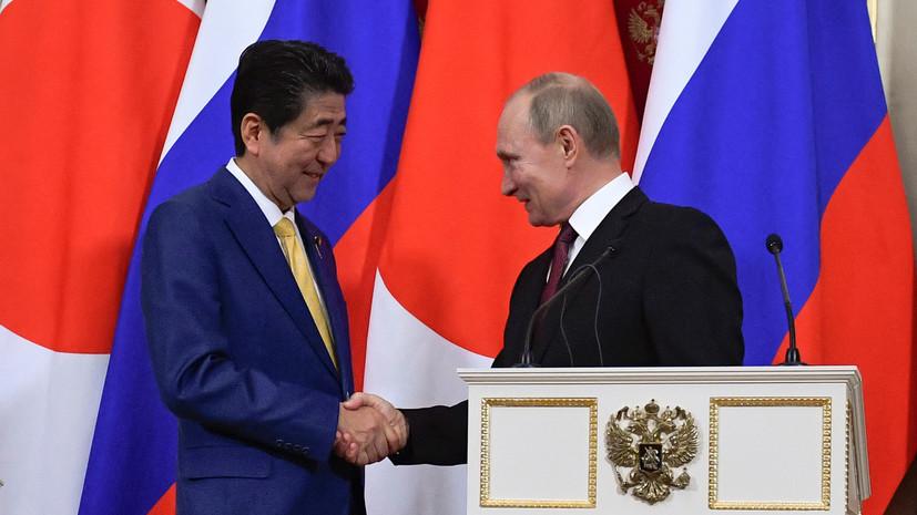 Эксперт прокомментировал итоги переговоров между Путиным и Абэ