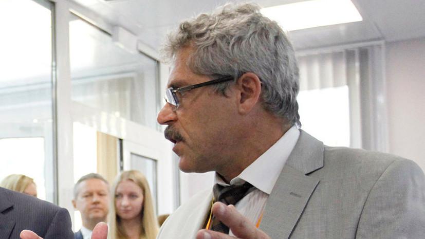 Родченков не будет участвовать в проверке данных из московской лаборатории