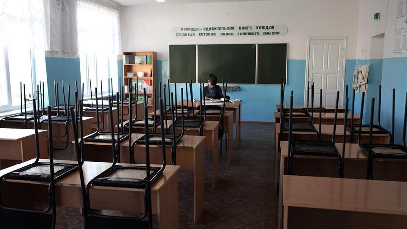 Все школы Тюмени закрылись на карантин по ОРВИ и гриппу