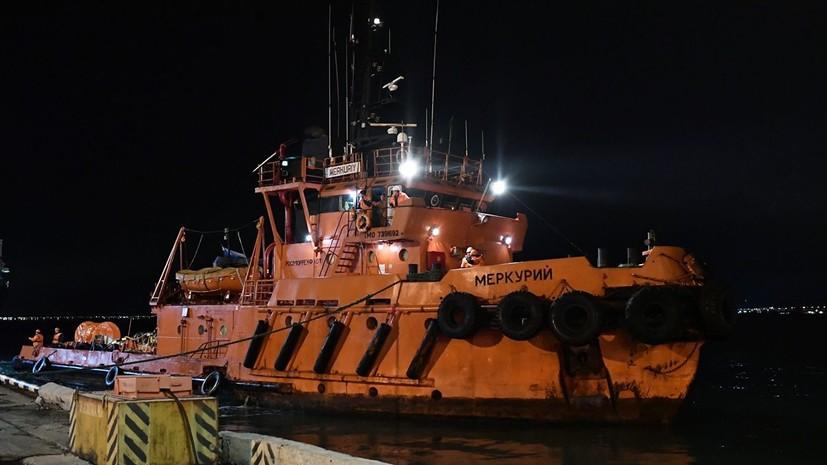 Консул Турции прибыл в Керчь для встречи с пострадавшими моряками
