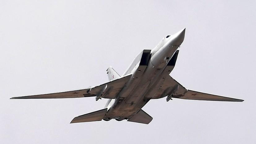 Пилота разбившегося в Мурманской области Ту-22М3 переправят в Москву