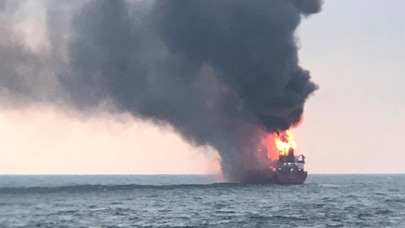 Медики рассказали о состоянии пострадавших при пожаре в Керченском проливе