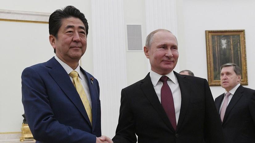 Путин показал Абэ свой кабинет