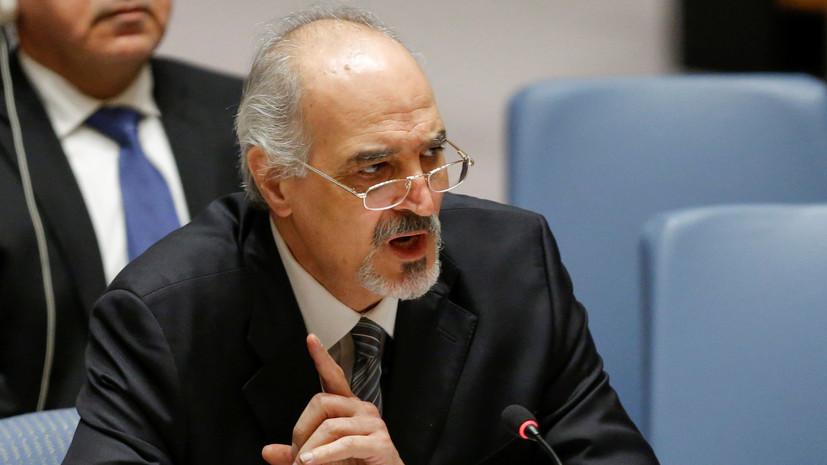 Постпред Сирии в ООН обвинил три страны в поддержке агрессии Израиля