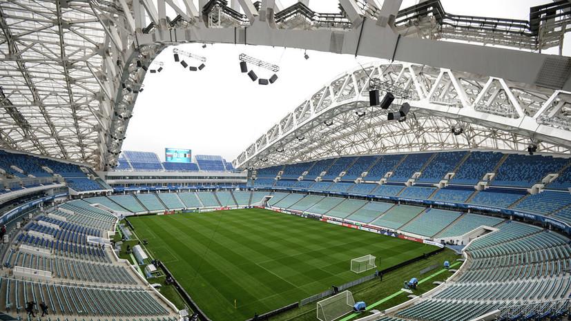 В Краснодарском крае вынесли приговор по делу о ложном минировании стадиона «Фишт»