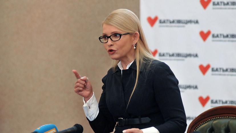 Экс-депутат Рады прокомментировал выдвижение Тимошенко кандидатом на выборах президента Украины