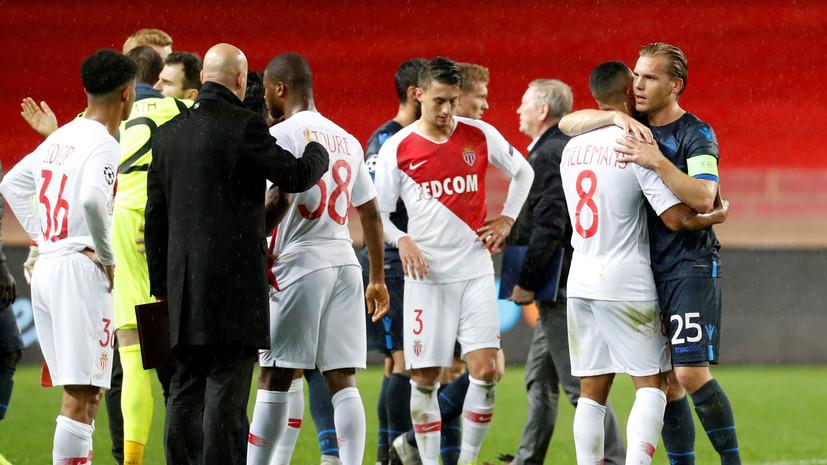 «Монако» с Головиным в составе вылетел из Кубка Франции