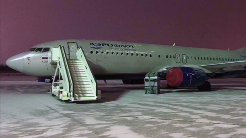 СК предъявил обвинение «угонщику» самолёта Сургут — Москва