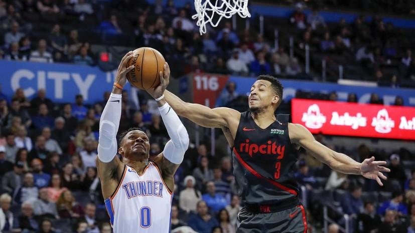 Трипл-дабл Уэстбрука помог «Оклахоме» победить «Портленд» в НБА
