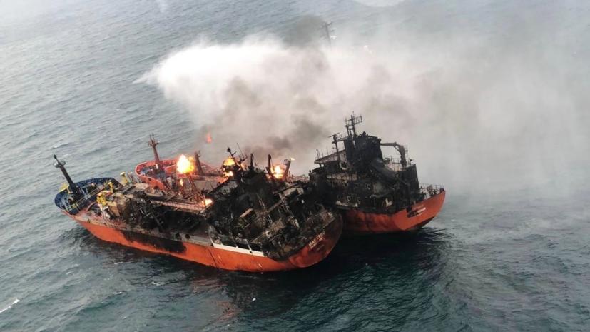 Тела десяти погибших при пожаре на судах в Керченском проливе опознаны