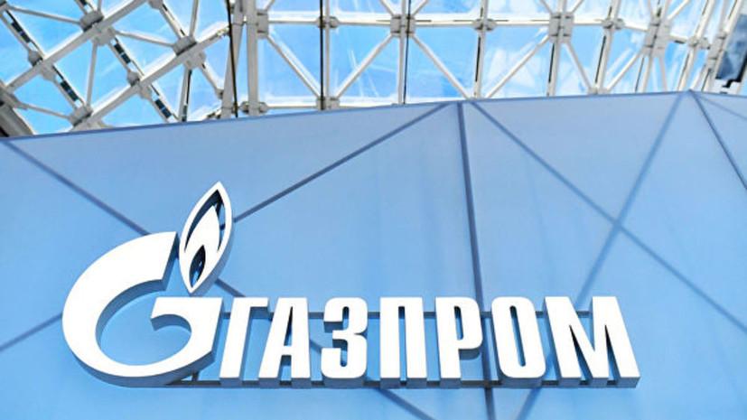 В «Газпром межрегионгазе» назвали сумму долгов россиян за газ