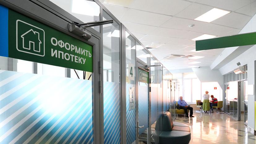 В НБКИ заявили о росте среднего размера ипотечного кредита в России