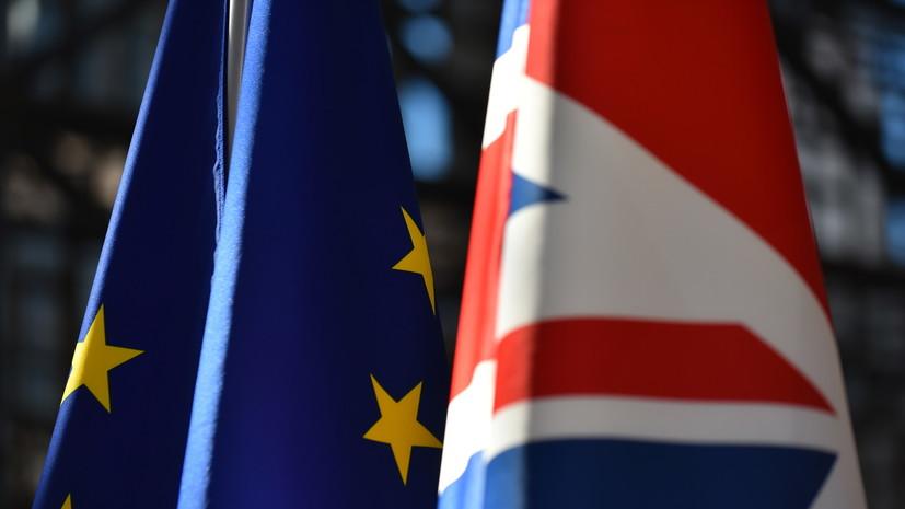 Генсек ОЭСР: выход Британии из ЕС без соглашения не станет экономической катастрофой