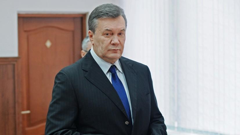 Суд в Киеве начнёт 24 января объявлять приговор Януковичу