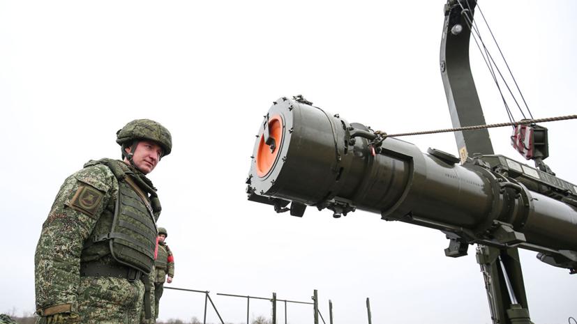 В Минобороны рассказали о дальности полёта ракеты 9М729