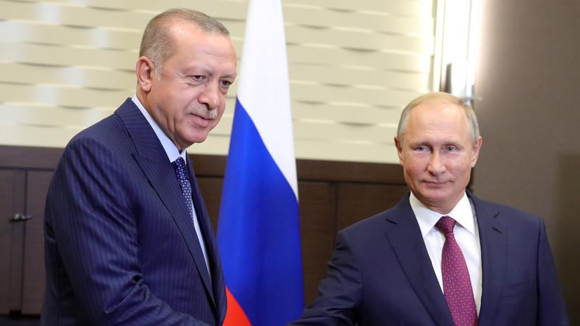 «Поле для компромиссов»: какие темы могут поднять Путин и Эрдоган на переговорах в Москве