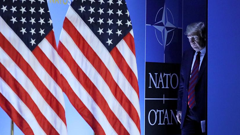 «Красная тряпка в политической игре»: как конгресс пытается предотвратить возможный выход США из НАТО