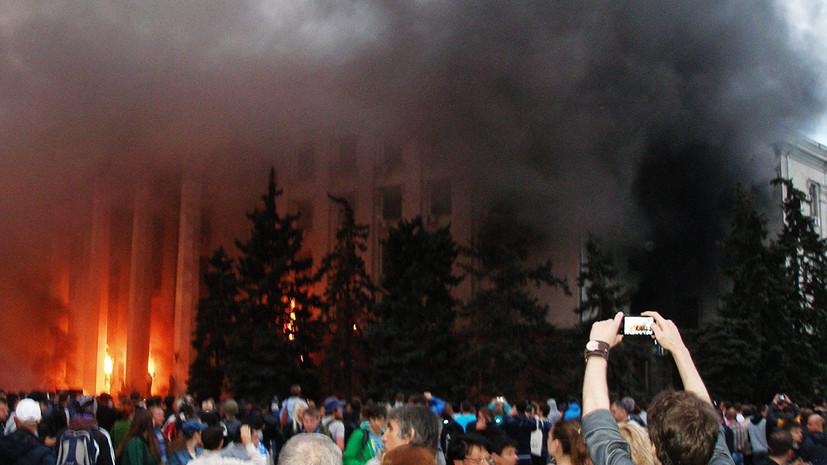 Кандидат в президенты Бойко пообещал расследовать трагедию в Одессе