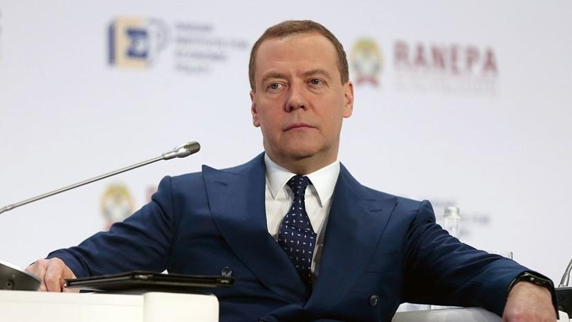 Медведев призвал заканчивать с космическим прожектёрством