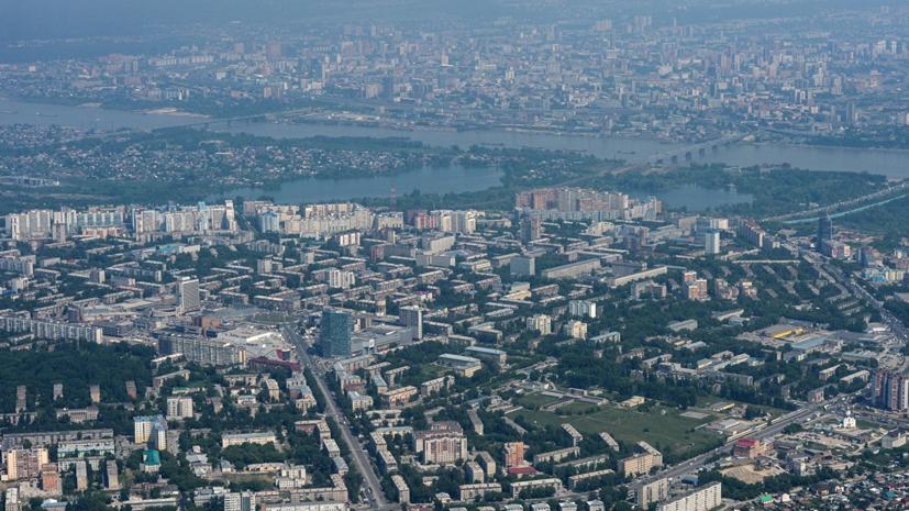 В Новосибирской области на развитие спорта в 2019 году планируют потратить 2,6 млрд рублей