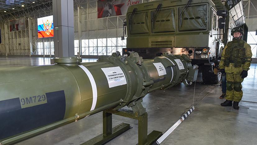 Факты для Вашингтона: Минобороны показало иностранным атташе ракету 9М729