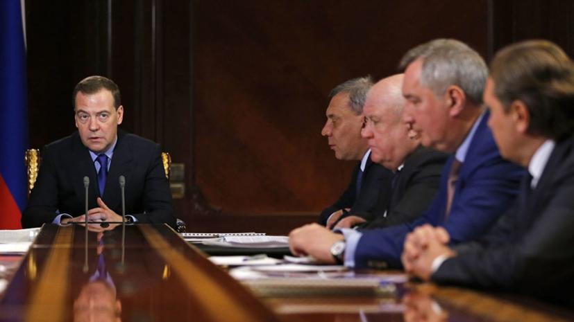 Медведев рассказал, сколько средств направят в ракетную отрасль в ближайшие годы