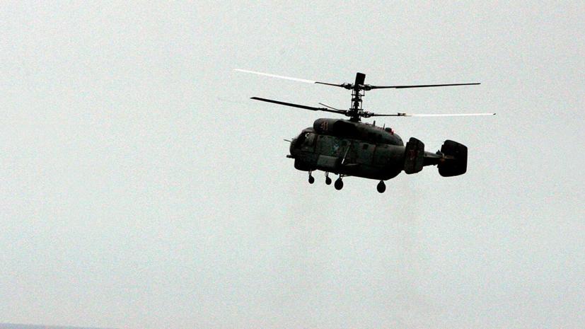 Противолодочные вертолёты ЧФ провели контрольный поиск подлодки условного противника