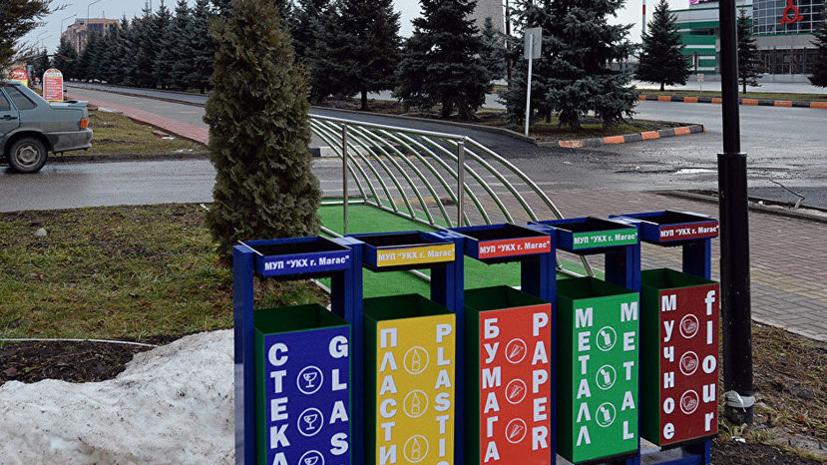 В Подмосковье намерены создать девять комплексов по переработке отходов в 2019 году