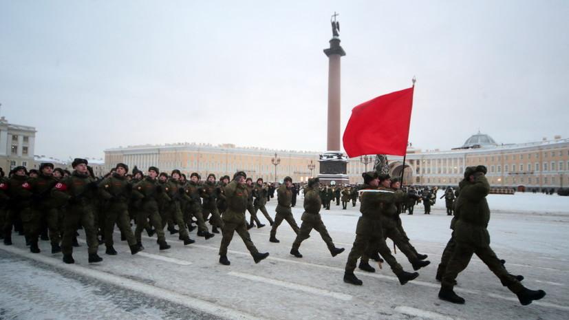 В Петербурге состоится 128 мероприятий, посвящённых 75-летию снятия блокады Ленинграда
