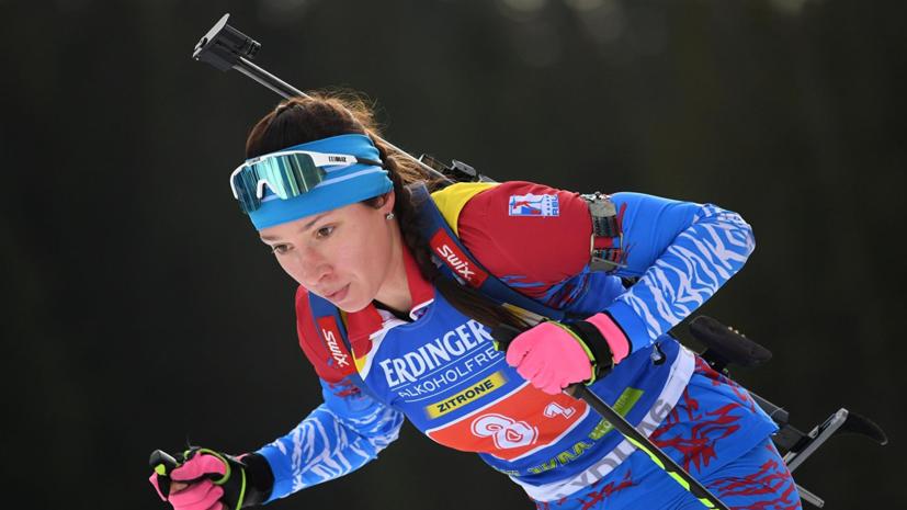 СМИ назвали состав женской сборной России на североамериканские этапы КМ по биатлону