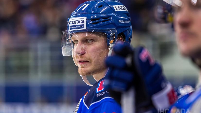 Нападающий «Сочи» оценил борьбу за место в плей-офф КХЛ