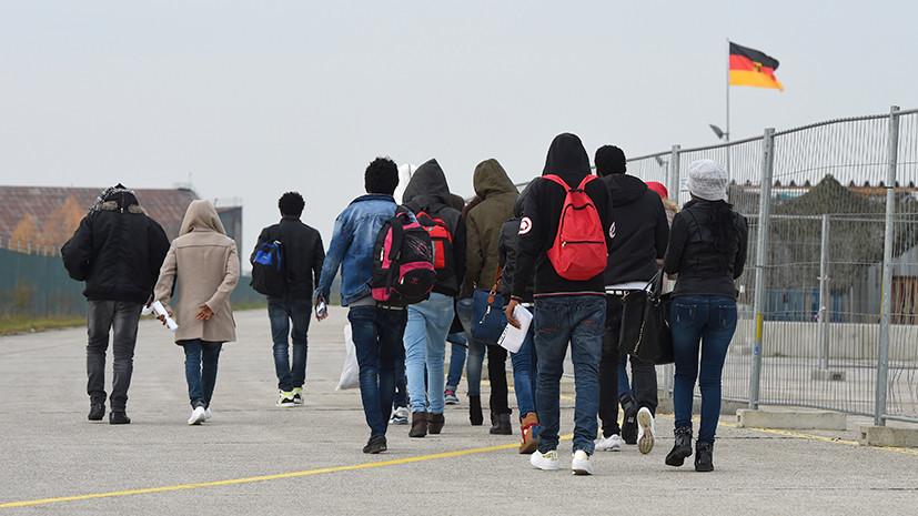 В ФРГ отметили снижение числа заявок на получение статуса беженца в 2018 году